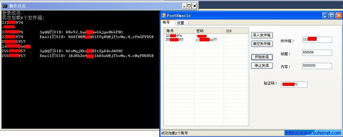 C#使用HttpHelper登录3GQQ-源码/教程/视频分享-苏飞论坛空之軌跡攻略fc