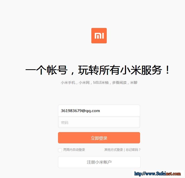 C#实现小米账户登录(https://account.xiaomi.com/pass/serviceLogin)源码