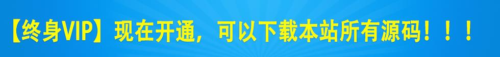 苏飞论坛广告位